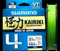 Linha multifilamento Shimano Kairiki 4X 0,21 mm - 25 Lbs - 150 m - Verde